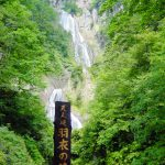 忠別川(ちゅうべつがわ)天人峡・羽衣の滝